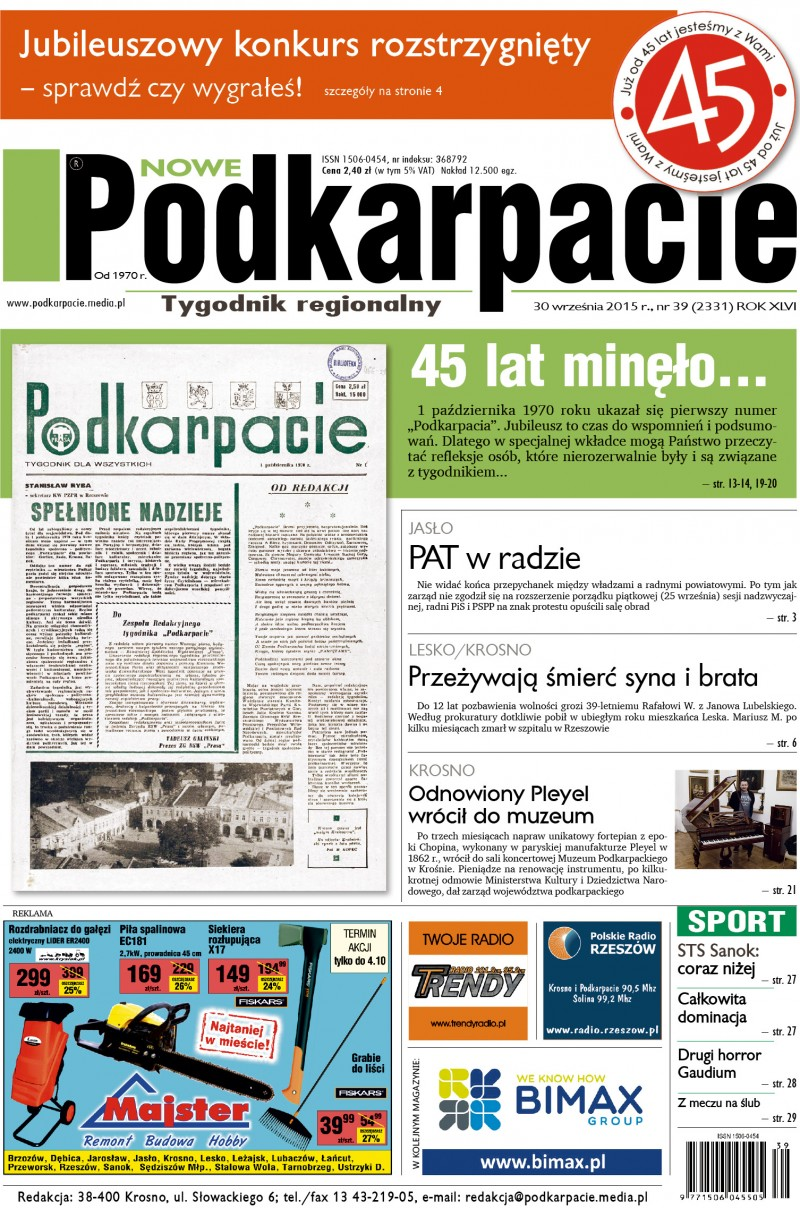 okladka_39